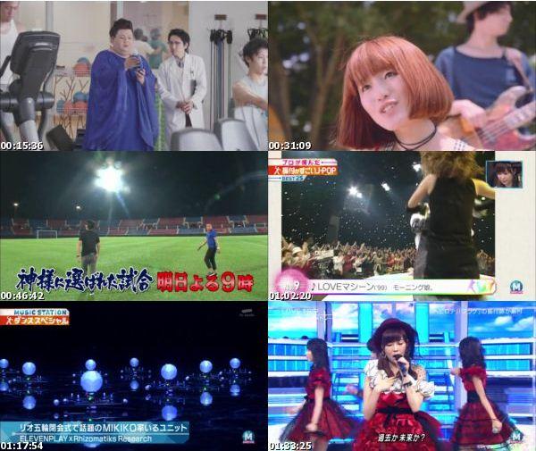 [TV-Variety] ミュージックステーション MUSIC STATION – 2016.08.26