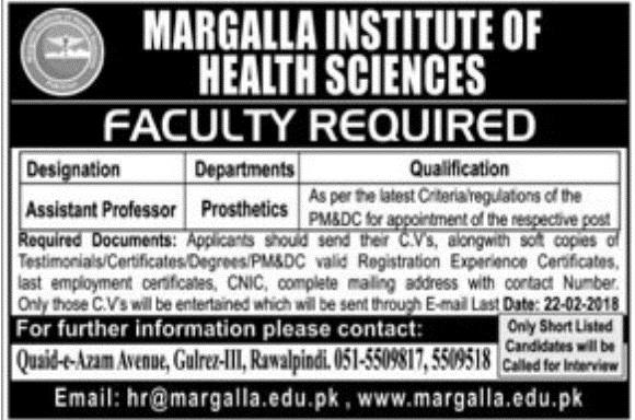Latest Today Jobs in Margalla Institute of Health Sciences in Rawalpindi 2018