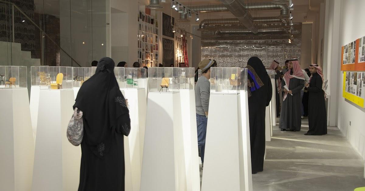 Q Furniture Riyadh