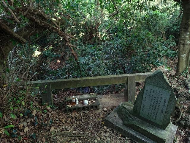 白梅之塔 上の壕の写真