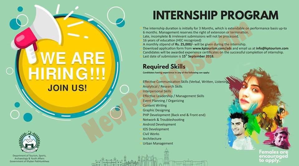 Well Paid  Internship Program 2018