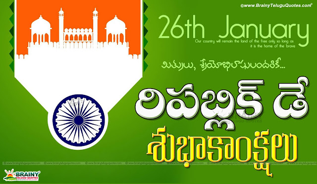 Republic Day Wishes Greetings Quotations Sms Messages