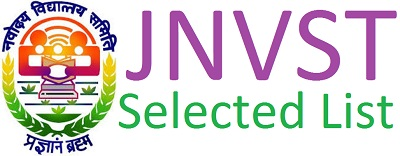 JNVST Results 2017