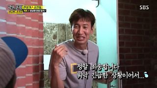 Running Man Terbaru: Lee Kwang Soo Sembunyi di Ladies Room