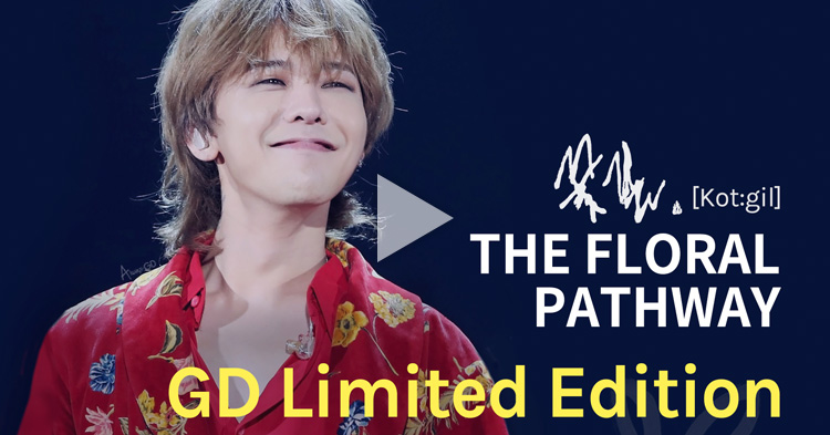 "A gift from G-Dragon (GD) to his Fans, the ""Floral Pathway Package"" (Limited Edition)"