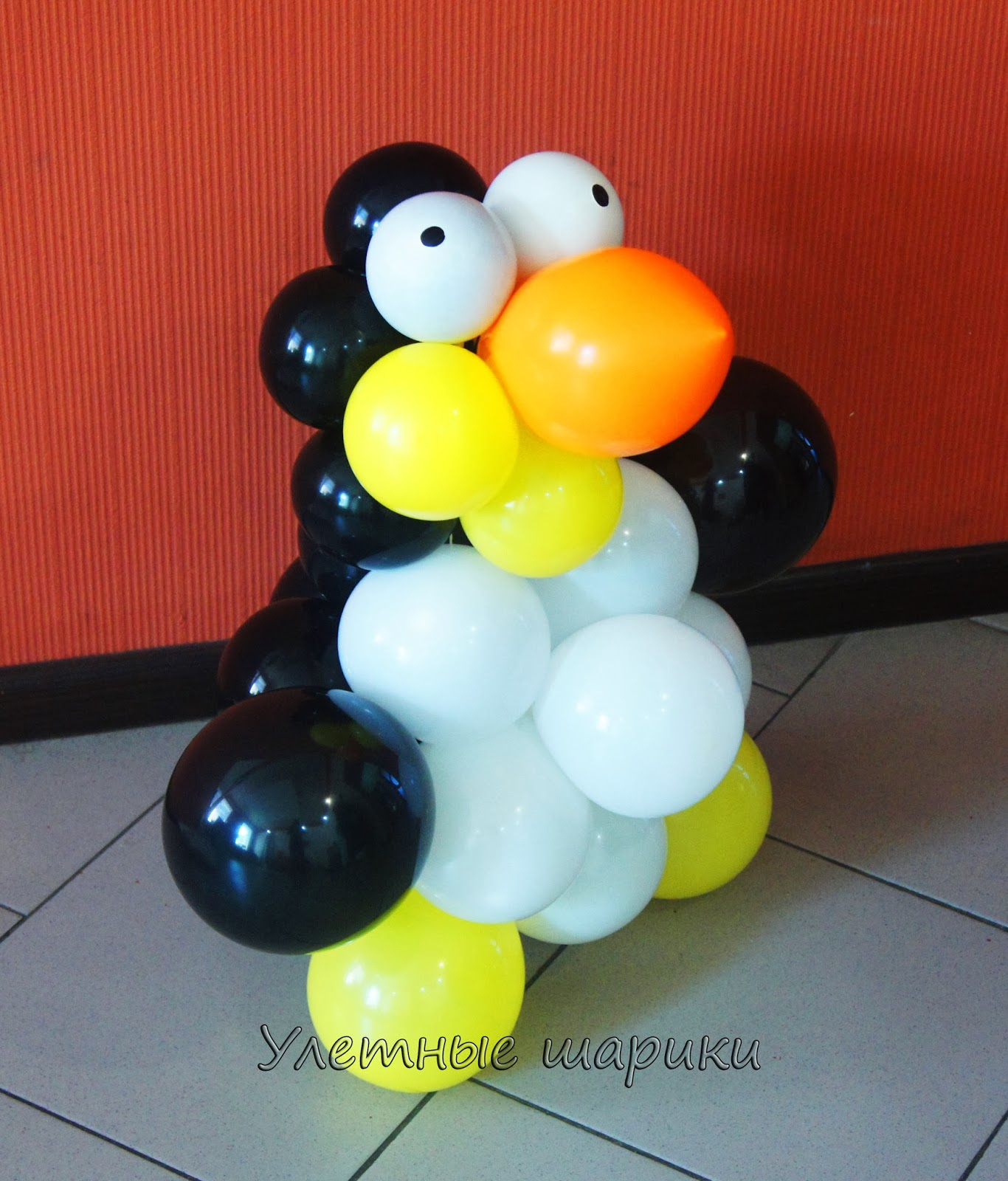 Пингвин из воздушных шариков