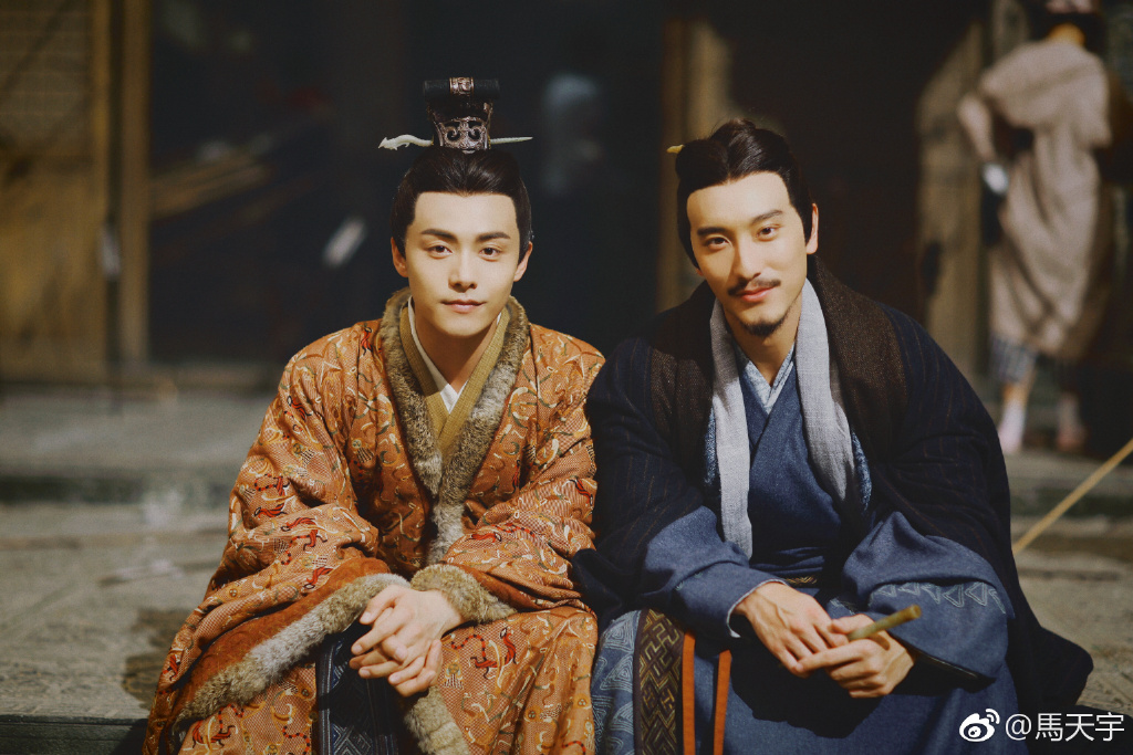 ma tian yu upcoming drama