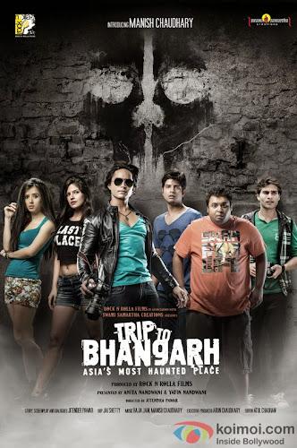 Trip To Bhangarh (2014) Movie Poster No. 2