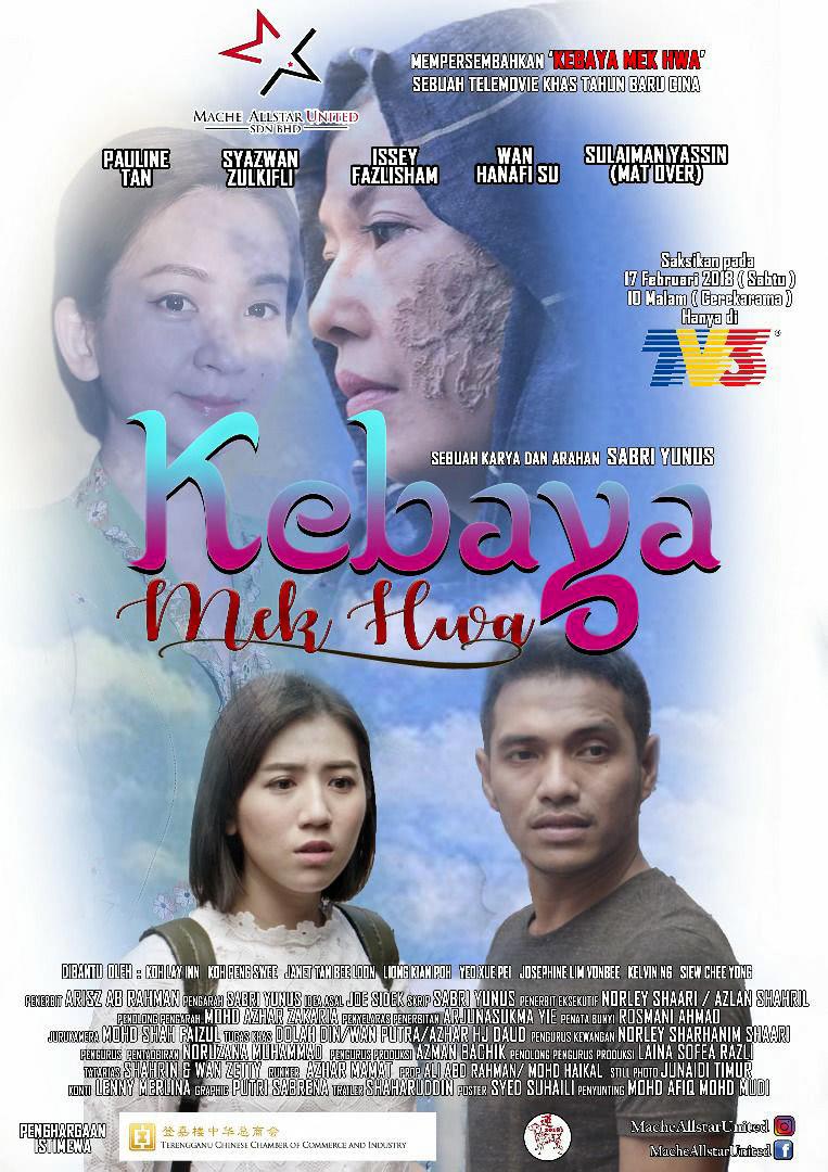 Kebaya Mek Hwa (2018)