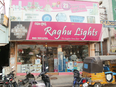 RAGHU LIGHTS TIRUPATI Lights Electrical Shops in Trupati