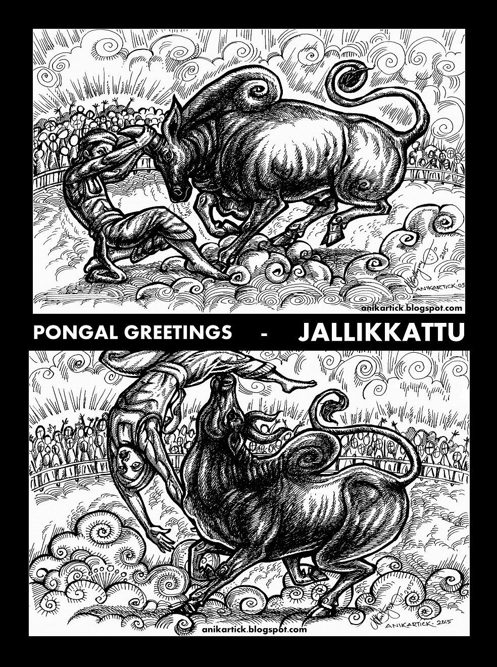 Tamil Fonts Ttf