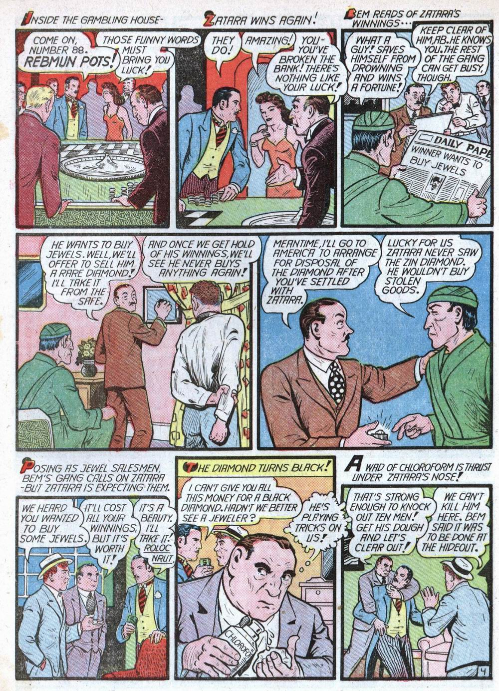 Read online Action Comics (1938) comic -  Issue #39 - 60