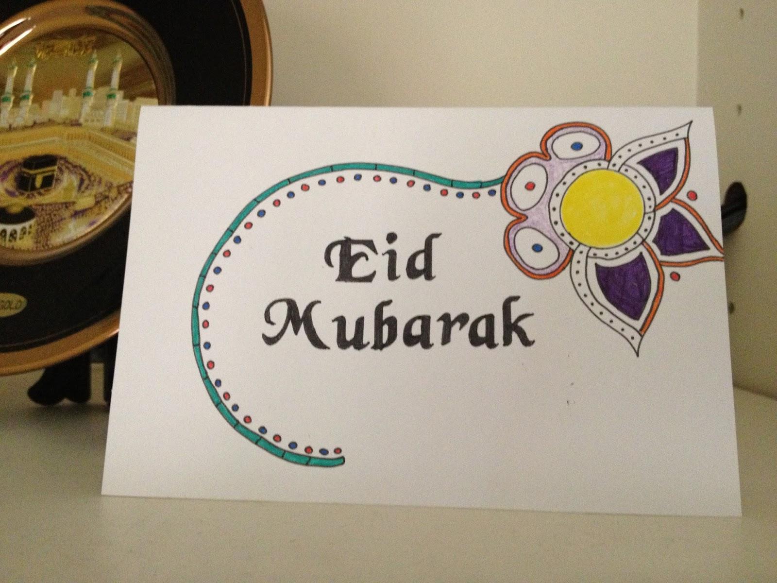 Eid Cards Making Ideas Part - 30: Eid Mubarak SMS