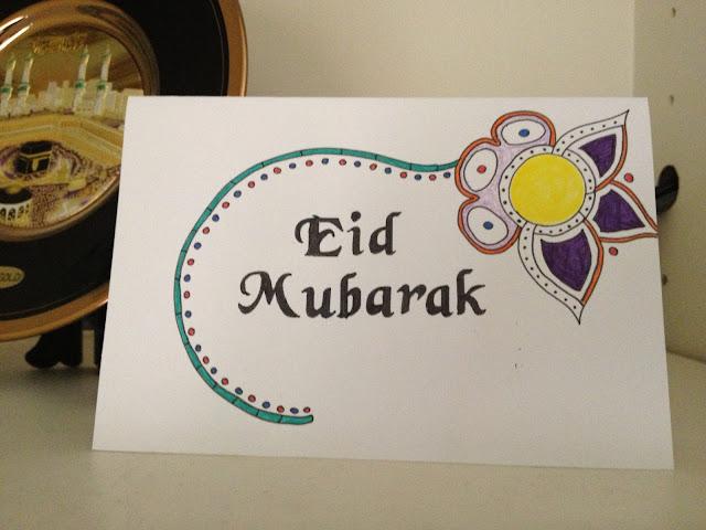 Home Made Eid Ul Fitr Greetings cards 2017