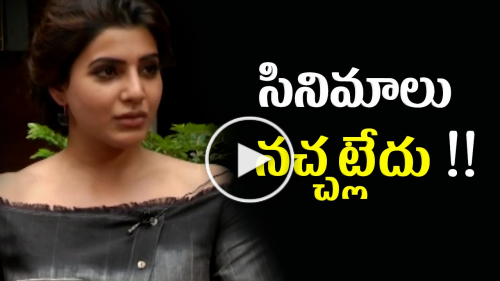 Samantha Reveals Reasons Behind not Doing Movies
