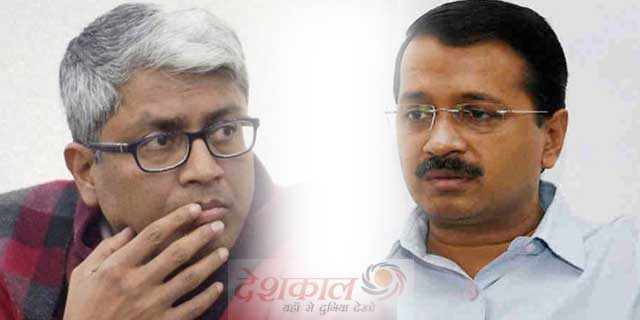 Aam Aadmi Party for Kejriwal has become JB NGO