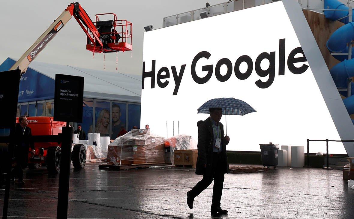 Роскомнадзор заблокировал сайты Google