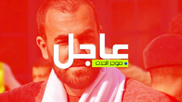 عاجل: اعتقال ناصر الزفزافي في الحسيمة