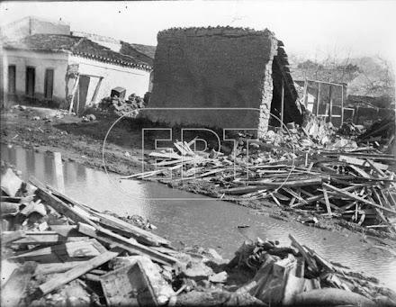 Οι πλημμύρες του 1889,1895,1925,1934