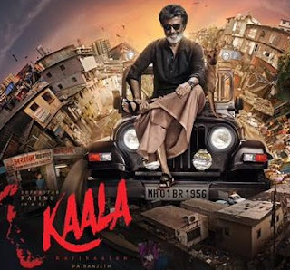 kaala-tamil-mp3-songs-free-download