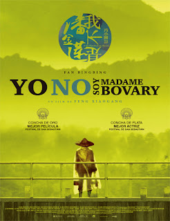 Wo bu shi Pan Jin Lian (Yo no soy Madame Bovary) (2016)