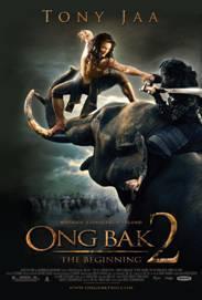 Ong bak 2 (2008) องค์บาก 2
