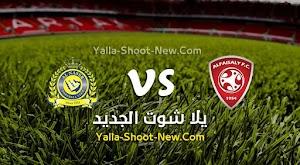 الفيصلي يحقق الفوز على النصر في الجولة 21 من الدوري السعودي