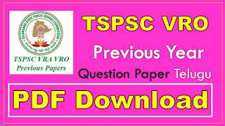 TSPSC VRO Previous Year Papers PDF Download