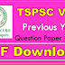 TSPSC VRO Previous Year Papers PDF Download In Telugu