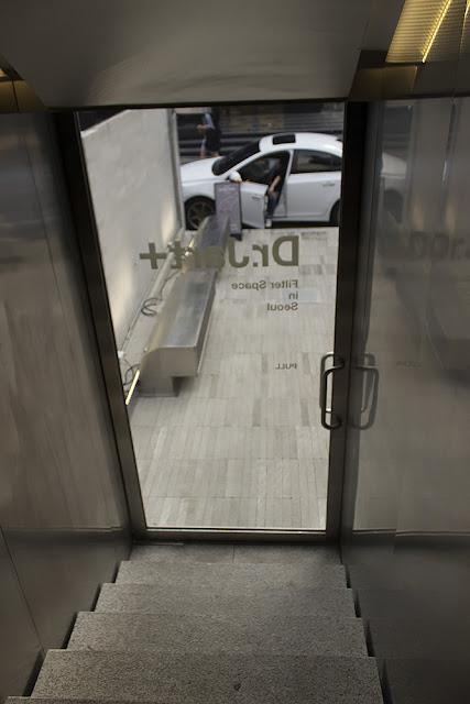 Dr.Jart+ Concept/Flagship Store: Dr.Jart+ Filter Space in Seoul Garden