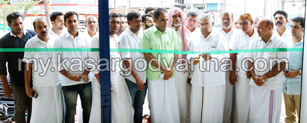 Kerala, News, Chalanam, Cherkkalam Abdulla, Muslim Youth league conference; Reception office opened.