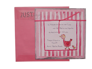 duckling themed greek orthodox baptism invitations
