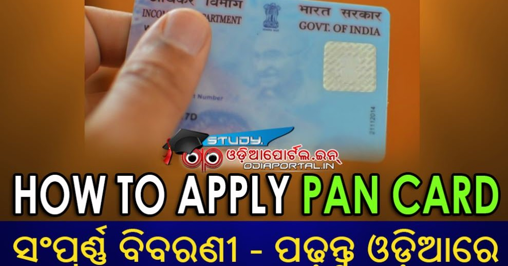 How To Apply Pan Card Online Read Step By Step