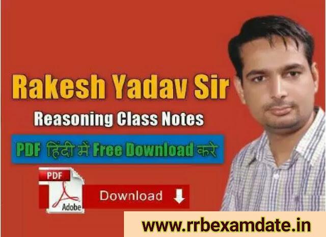 Rakesh Yadav Class Notes Reasoning hindi book