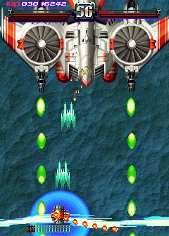 Change Air Blade+arcade+game+portable+retro+shoot'em up+download free bullet hell shoot'em up