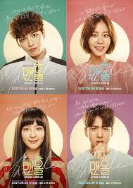 rekomendasi drama korea 2018 komedi romantis