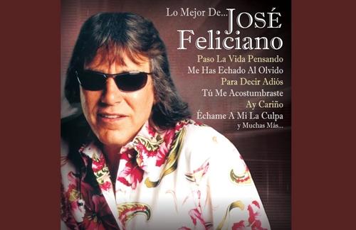 Para Decir Adios | Jose Feliciano Lyrics