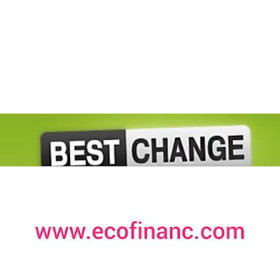 BestChange : un nouveau service en ligne gratuit pour gagner de l'argent et  trouver des échangeurs électroniques