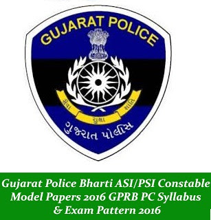 Gujarat Constable & SI Model Question Papers 2016 Saloved Question Papers Download