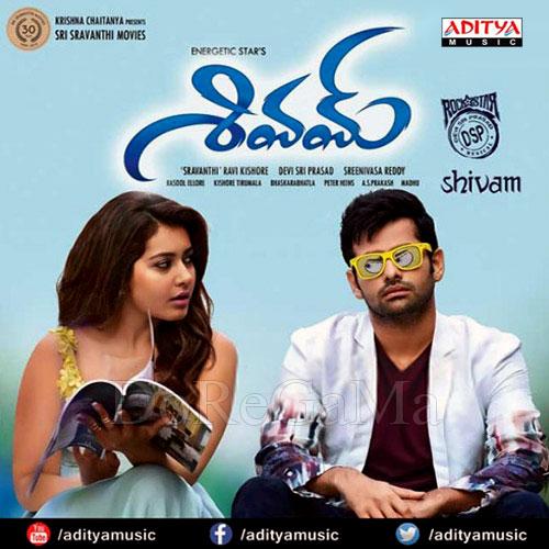 Shivam Download Full Movie In Hindi Dubbed