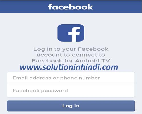 facebook par like badhane ke liye account login kare