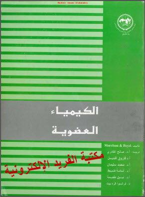 تحميل كتاب launch مترجم pdf