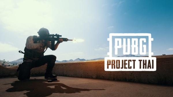 สเปคเกม PUBG Project Thai