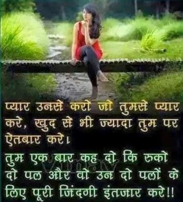 New Tranding Bewafa Shayari in hindi