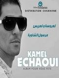 Kamel Chaoui-La3roussa W La3rayess 2016