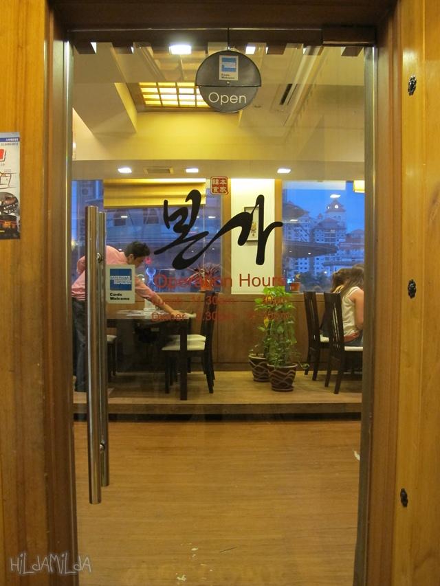 Bon Ga Korean Restaurant Halal