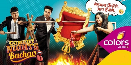 Comedy Nights Bachao 200MB HDTV 28th August 2016 480p