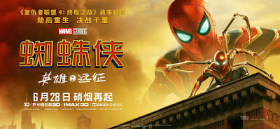 Spider Man Far From Home Movie Poster 6