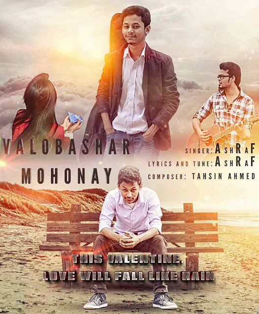 Valobashar Mohonay By Tahsin & Ashraf Hossain Full Mp3 Download
