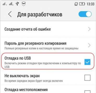 Unlocking bootloader for Lenovo S90 running Android KitKat or